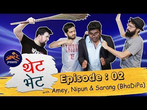 Xxx Mp4 Thet Bhet With Amey Nipun Sarang BhaDiPa E02 Khaas Re TV 3gp Sex