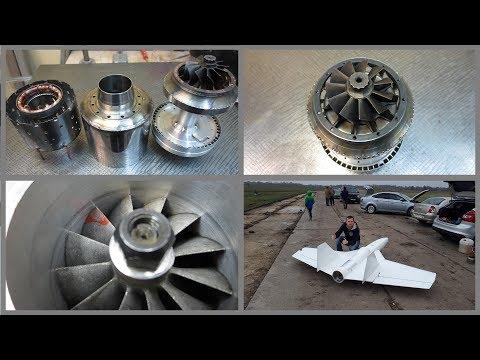 От постройки Турбо Реактив� ого двигателя до полета всего оди� шаг