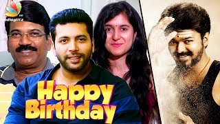 Happy Birthday Vijay : Jayam Ravi, Dhamu & more  | ilayathalapathy 61 Mersal Spl