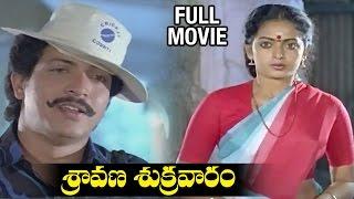 Sravana Sukravaram Telugu Full Movie | Seeta | Nizhalgal Ravi | Rama Narayanan | Shankar Ganesh