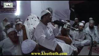 New Bangla Waz 2016 Mufti Rezaul Karim Peer Shaheb Charmonai (আশাকরি ভাল লাগবে )