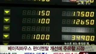 tv 20110224 sen239