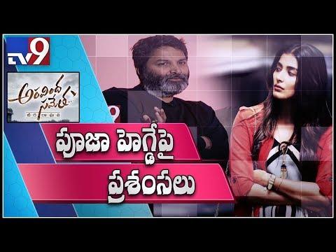 Xxx Mp4 Why Did Trivikram Choose Pooja Hegde For Aravinda Sametha TV9 3gp Sex