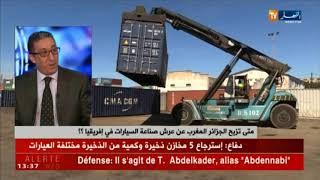 مستشار إقتصادي/ متى تزيح الجزائر المغرب من عرش صناعة السيارات في إفريقيا ؟؟