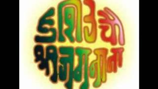 Shri Sadhumargi jain stuti - Mewadi Sanwariyo Nana Guru Pyaro lagey