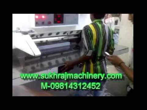 Programmatic Hydraulic Fully automatic Notebook cutting machine M-098143 12452