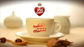 B4U Music    Subha Ho Gayi Mamu
