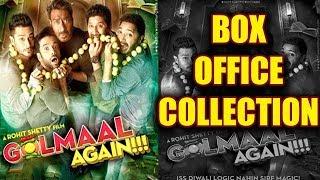 Golmaal again box office collection | Golmaal 4 box office collection