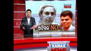 Big Debate: Officers No1 of Odisha