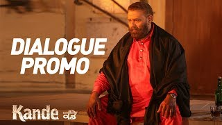 KANDE - Dialogue Promo 04 | In Cinemas on 11th May 2018 | New Punjabi Movie 2018