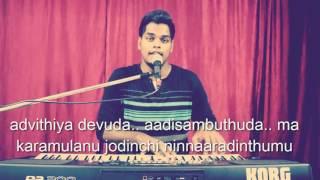 Mahimaku Pathruda {Cover song By:Jasper}