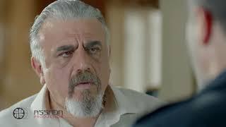 Kawalis Al Madina - Episode 32 / مسلسل كواليس المدينة - الحلقة 32