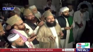 Ramzan ka Chand Nazar A Gaya | Neo News
