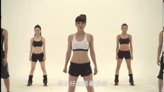 减肥塑身明星教练KIMIKO精瘦美