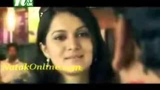 Bangla song arfin rumey....Denmohor