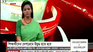 Rupali Bank Primary Education Stipend Project launching news6 SureCash2018Suma