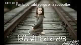 Wakh    nooran sister    Whatsapp status song punjabi 2018
