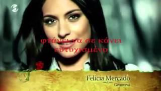 Esa Hembra es Mala :: Gloria Trevi [Teresa εισαγωγή] greek subs