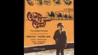 Sonar Kella 1974 Bangla Full Movie