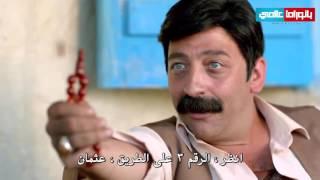 فيلم جاءت عمتي Halam Geldi مترجم للعربية حصري لـ بانوراما عالمي