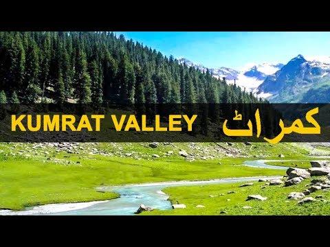 Xxx Mp4 Kumrat Valley The Natural Beauty Of Pakistan The Land Of Hospitality 3gp Sex