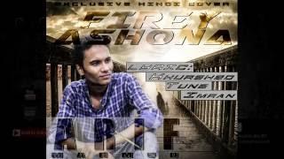 Firey Ashona Hindi By Arif Mahmud