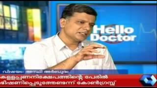 Hello Doctor: Dr Subin Sugath on bone tumours
