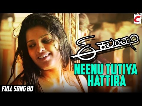 Xxx Mp4 Neenu Tutiya Hattira Video Song E Kalarava Naveen Krishna Rohini Bharadwaj New Kannada Movie 3gp Sex