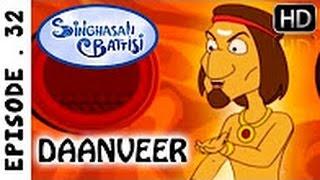 Daanveer   Ep   32   Sinhasan Battisi   Kids Hindi Stories