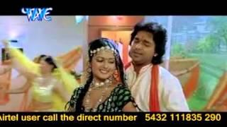 Pawan Singh & Anjana Singh Nice Song