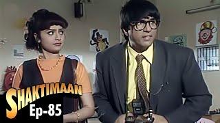 Shaktimaan - Episode 85