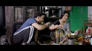 বারান্দা। Baranda  The Balcony  Official Trailer 2017  Rituparna