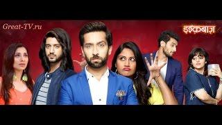 Ishqbaaz new promo