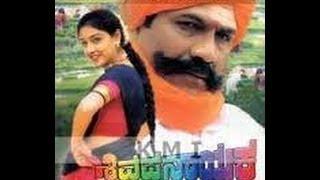Full Kannada Movie 2001 | Shivappa Nayaka | B C Patil, C P Yogesh, Anuprabhakar.