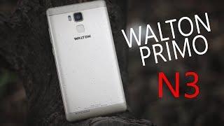 Walton Primo N3 Review | Bangla