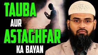 Tauba Aur Astaghfar Ka Bayan By Adv. Faiz Syed