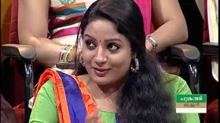 Malyali Darbar | Amrita TV
