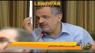 Reformist member of town council resigned because appointed as director of library by Hassan Rouhani