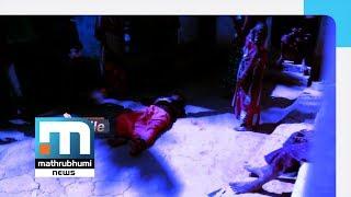Sensational Double Murder In 1991 In Agali| Mathrubhumi X File| MathrubhumiNews