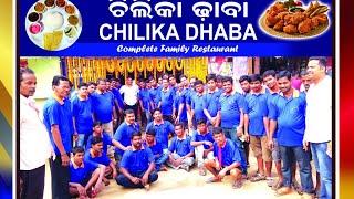 Chilika Dhaba
