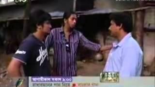 Bangla Natok - Dana Vanga Shopno