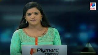 സന്ധ്യാ വാർത്ത | 6 P M News | News Anchor - Shani Prabhakaran | June 13, 2018