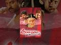 anthapuram-telugu-full-length-movie--soundarya--jagapati-babu---