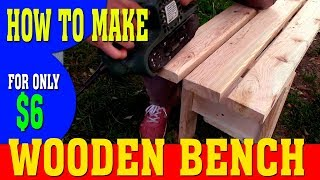 How to make a wooden bench for only 6 dollars! DIY wooden bench. The bench in 5 minutes!