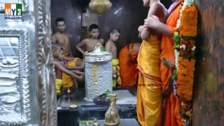 Rudram Namakam Chamakam | SOMARAMAM | PANCHARAMA TEMPLES