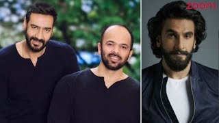 Ajay Devgn Upset With Rohit Shetty Because Of Ranveer Singh | Bollywood News