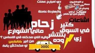 في الســــوق | محمد نور - شهاب البيلي