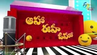 Aaha Eehe Ooho - Promo - ETV Plus