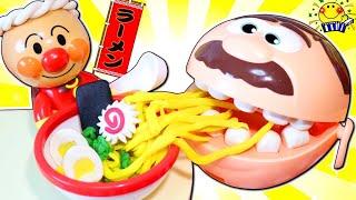 アンパンマン おもちゃ 魔法のラーメン屋さんでお料理!レストランでねんどの麺作り★Play-Doh Doctor Drill N Fill Orbeez anpanman toys play