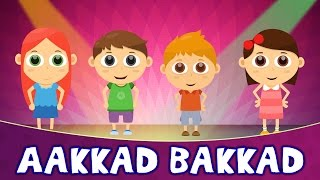 Akkad Bakkad Bambe Bo ( अक्कड़ बक्कड़ ) | Hindi rhymes for babies | Hindi Balgeet 2017